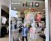 New Store: AR.BO Junior